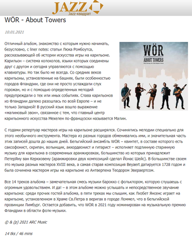review Jazzsquad.nu WÖR -About Towers.pn