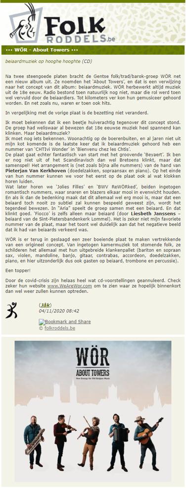 About Towers - Folkroddels.png