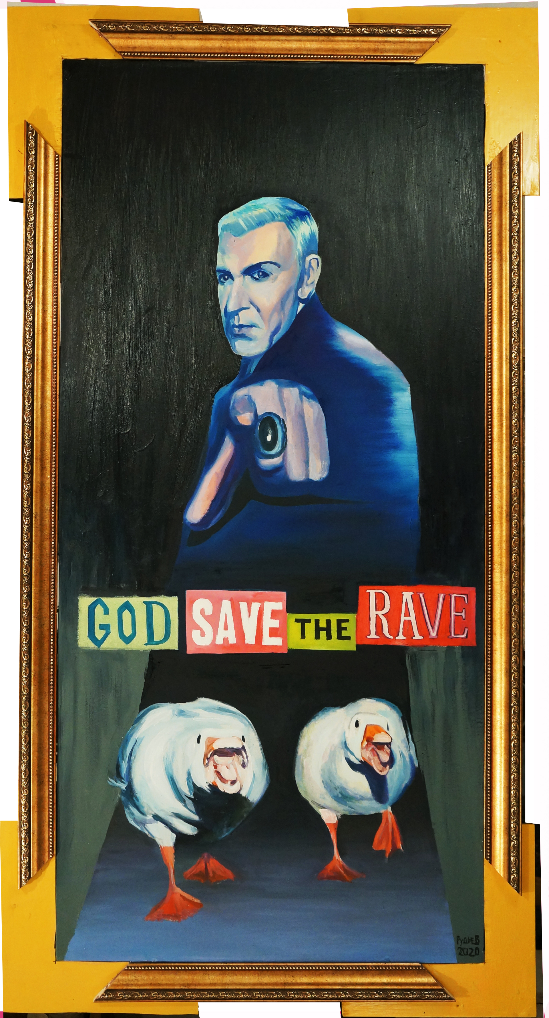 God save the rave 2020,canvas,oil,160х9