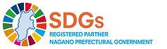 変更SDGS.jpg