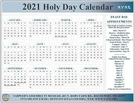 Calendar2021YAIM.jpg