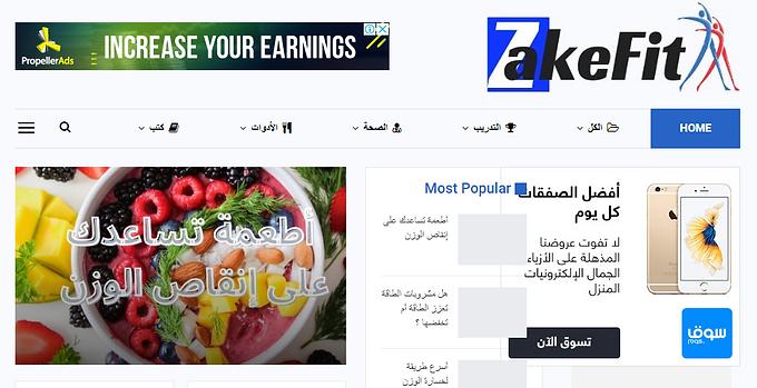 zakefit.com