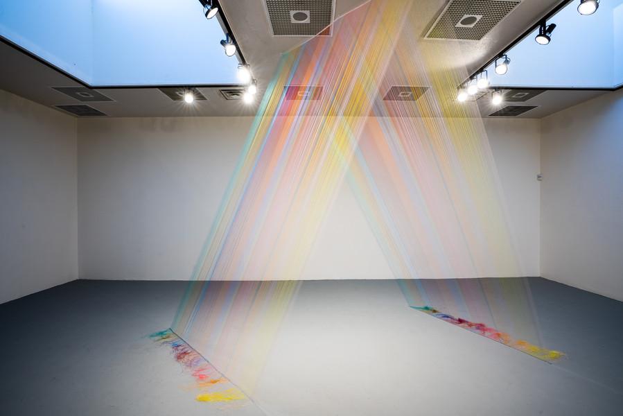Walk-in Rainbow