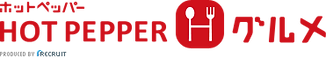 logo_hotpepper_371x66.png
