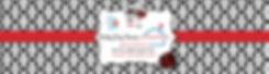 Derby Web Image 3.jpg