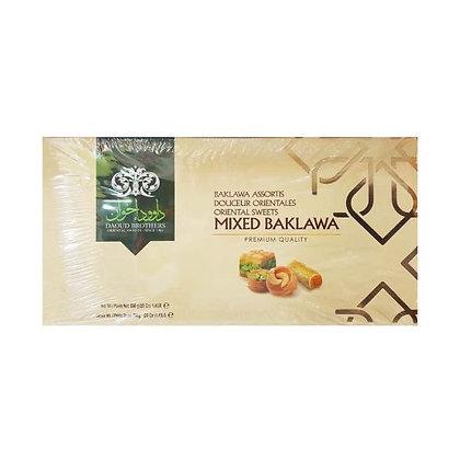 حلويات شرقية مشكلة، بقلاوة مشكلة حلويات داوود إخوان - 750غ