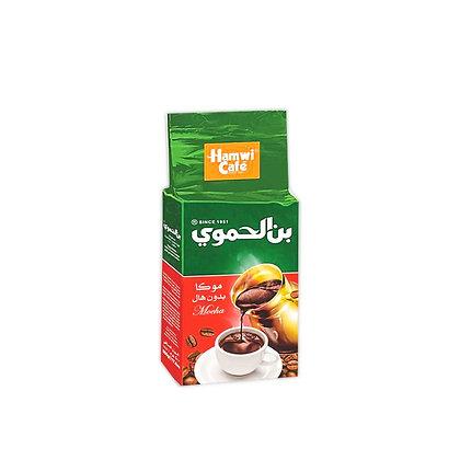 قهوة بن الحموي موكا بدون هال