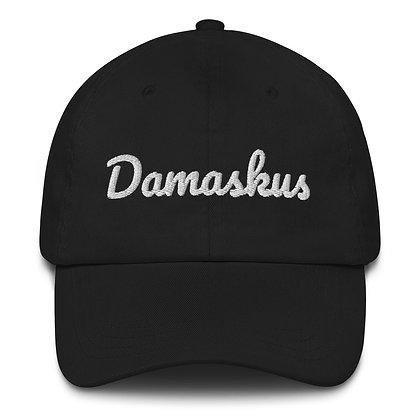 قبعة دمشق