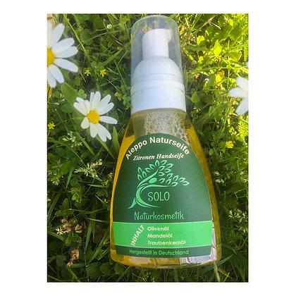صابون يدين طبيعي 100% بزيت الليمون والكينا - ٢٢٠ مل