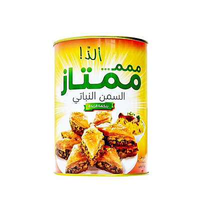 ممتاز سمن نباتي بنكهة الزبدة - 1 كغ