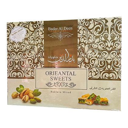 بقلاوة حلويات شرقية مشكلة حلويات بدر الدين 750غ