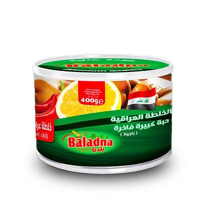 فول مدمس بالخلطة العراقية حبة كبيرة كمون وليمون حار باجيلا بلدنا - 400غ