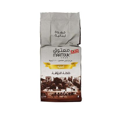 قهوة بن معتوق النكهة الأصلية، بن برازيلي مطحون 100% - 200 غ