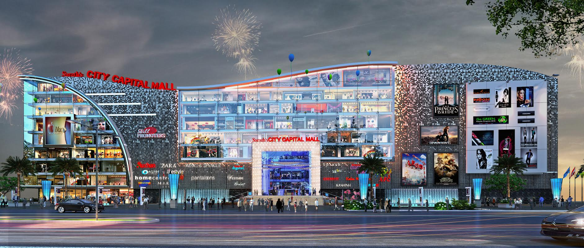 Sarath City Capital Mall