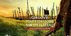 MAB_Musée_Archéologique_de_la_Batail