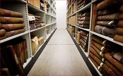 Archives-études