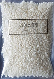 kstar-rice-topping.jpg