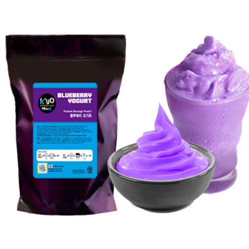 Kstar Blueberry Yogurt Powder
