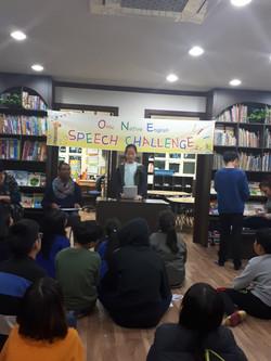 ONE Speech Challenge