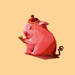Year of the Pig 1