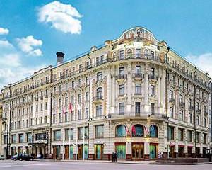Hotel National Moskva