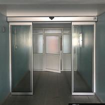 Kapı Teknolojileri 2019