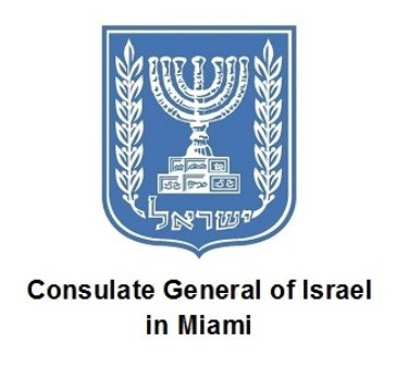 Israel CG in Miami