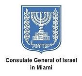 Israel CG in Miami.jpg