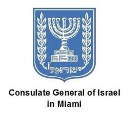 Israel CG in Miami