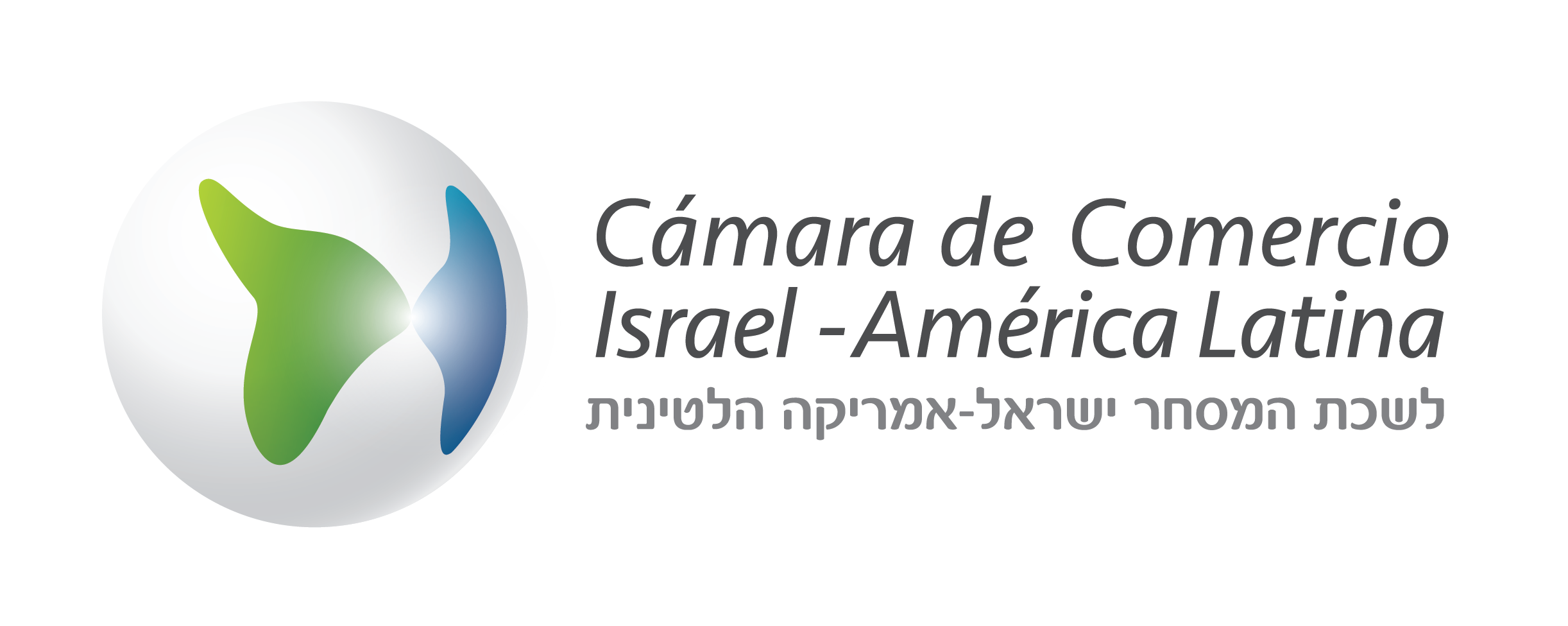 Israel Latin America Chamber of Commerce