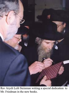 Maimonides2_web