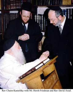 Maimonides4_web