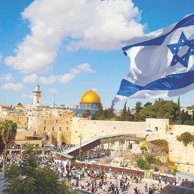 Israel Investment Vetting Tour - Jerusalem