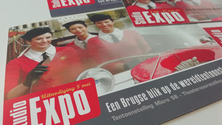 expo 58 campagne