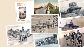 beeldbank kusterfgoed postkaarten