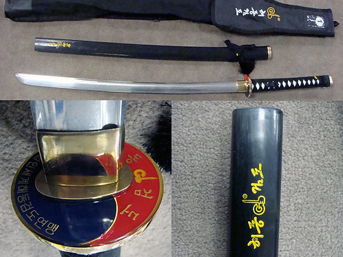 Kagum - Metal Training Sword