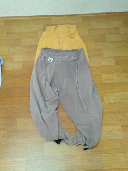 Zen Balance Pants (pants only)