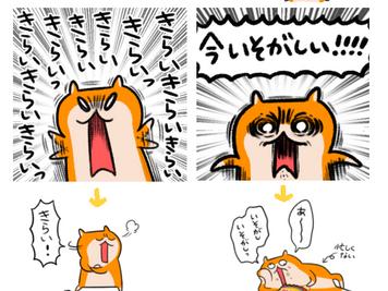 LINEスタンプ「うそつきクソハムちゃん」(期間限定発売)