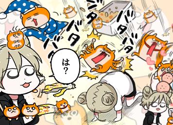 ラインスタンプ「生きぬけ!爆走!クソハムちゃん2」