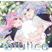 合同会社Umbrella様による新作百合物語音楽「Statice」のイラストを担当させていただきました。