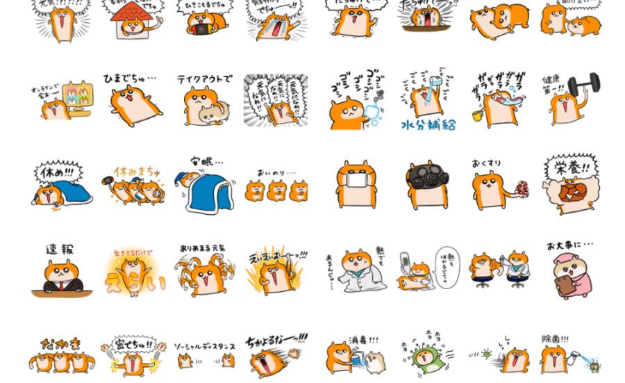 LINEスタンプ「クソハムちゃんのステイホーム」発売開始