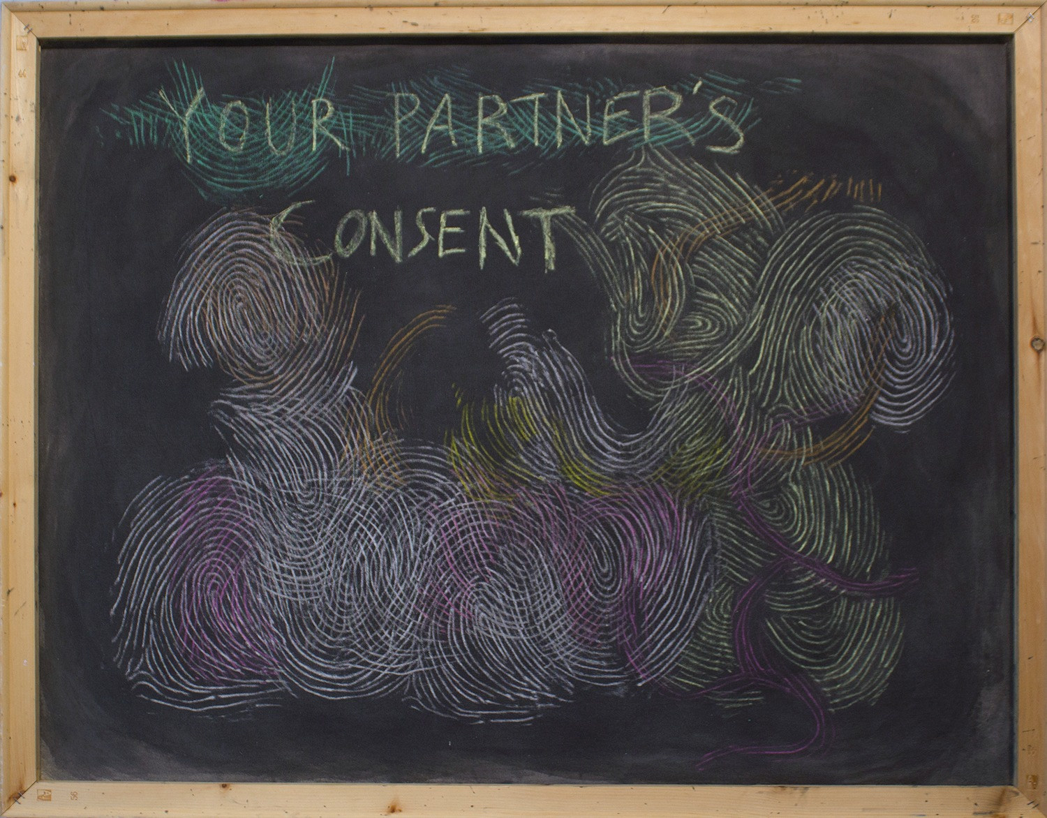 Your Partner's Consent, 2017