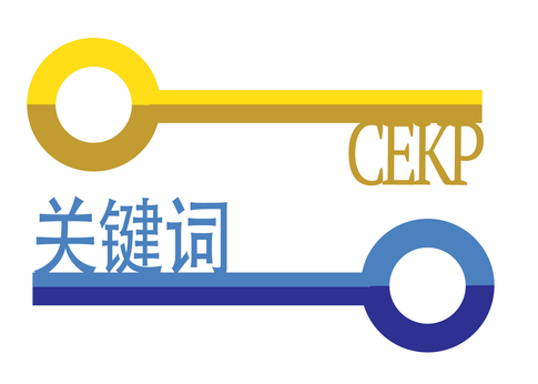 Chinese-English Keywords Project Logo