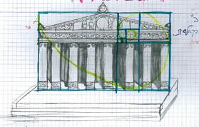 The Golden Parthenon