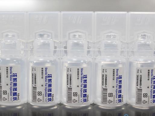 Barcode Printer + Labelling Machine + TIJ Date Printer for Sterile Water
