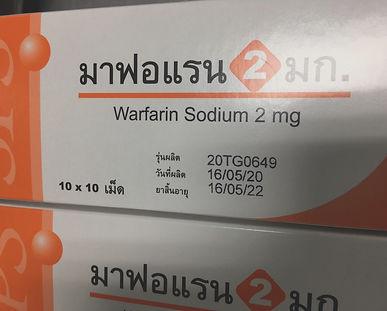 sriprasit_pharmaceutical_marking_coding.