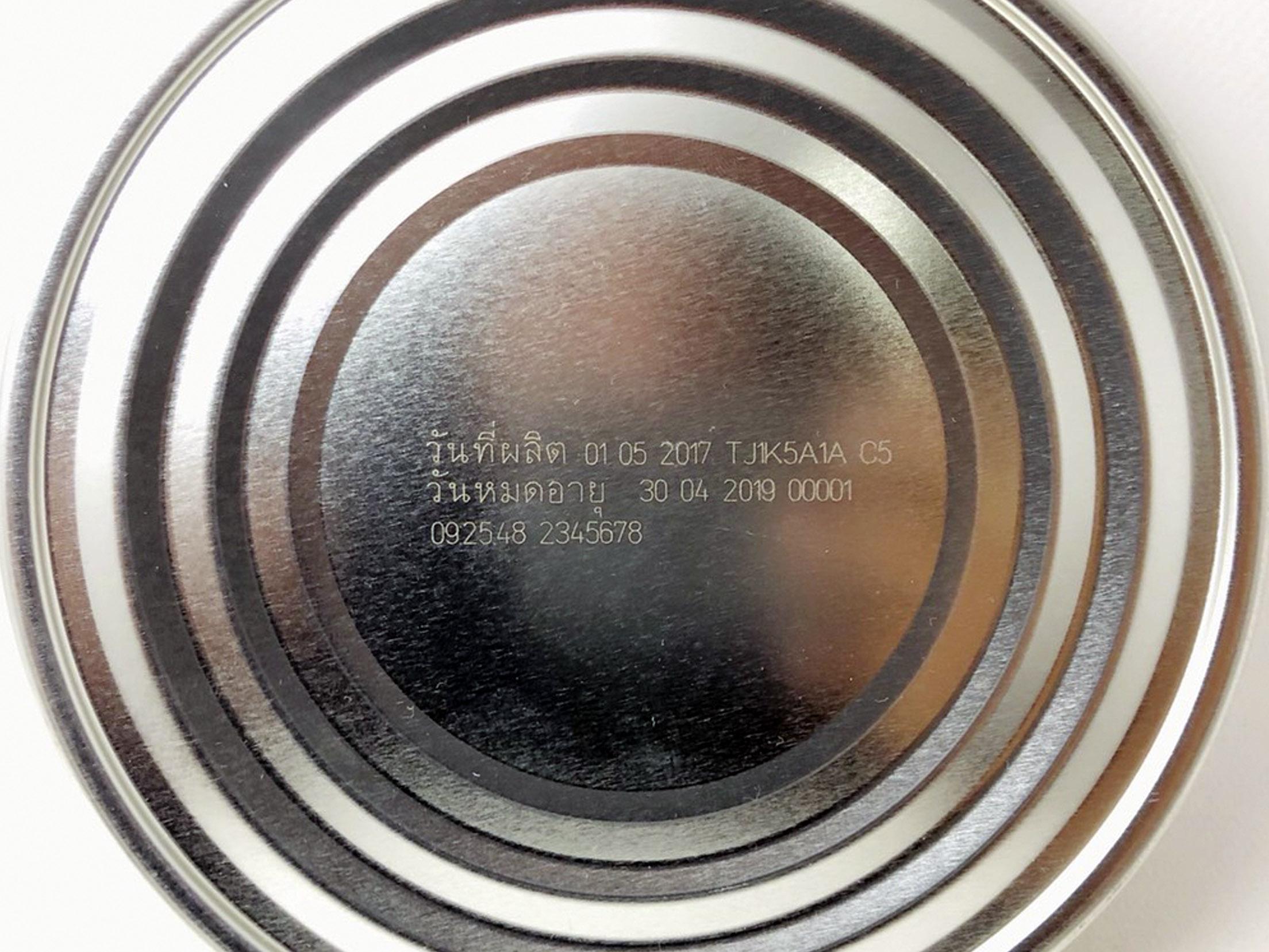 Fiber laser marking soltuion on metal li