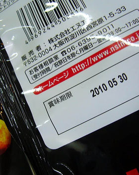 snack food packaging TT3 date coder.jpg