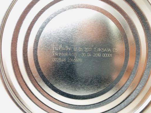 Fiber laser marking on metal lids