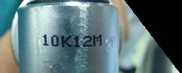 Motorcar shock absorber coding marking s